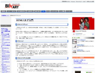 html5.sophia-it.com screenshot