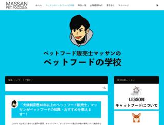html5layouts.com screenshot