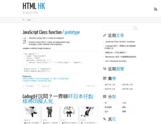 htmlhk.com screenshot