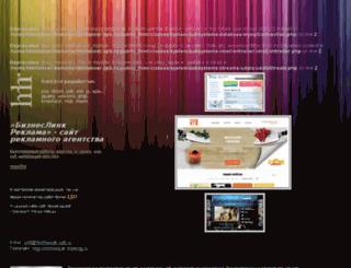 htmllancer.spb.ru screenshot