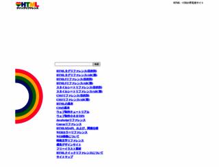 htmq.com screenshot
