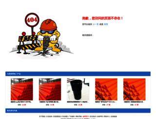 http-xsl138.b2b.hc360.com screenshot