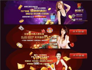 http.fashlike.com screenshot