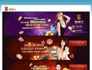 http.geili0797.com screenshot