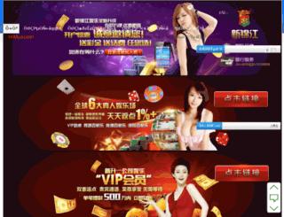 https.fshandu.com screenshot