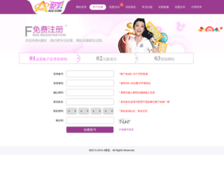 htutors.com screenshot