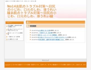 htv-basket.org screenshot