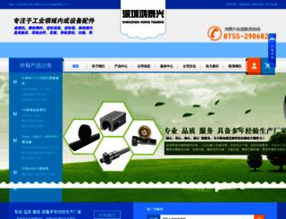 htxzdh.com screenshot