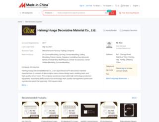 huagepu.en.made-in-china.com screenshot