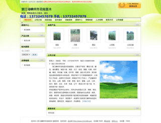 huagui.312168.com screenshot