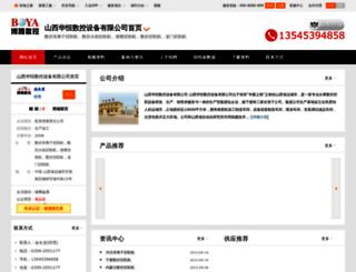huahengjyl.jdzj.com screenshot