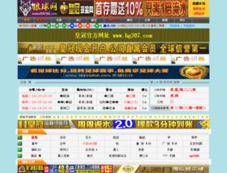 huahun.org screenshot