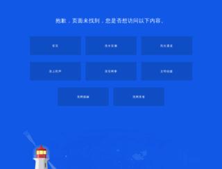 huainet.com screenshot