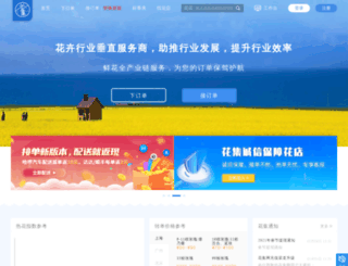 huaji.com screenshot