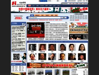 huajia.cc screenshot