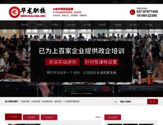 hualong.org screenshot