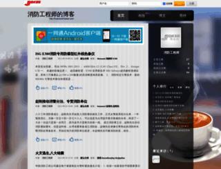 huananxf.bokee.com screenshot