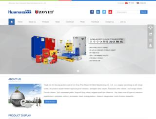 huanawell.com screenshot