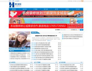 huangchuan.co screenshot