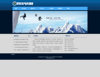 huanghemedia.com screenshot