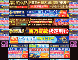huangjiatai.com screenshot