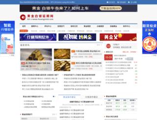 huangjintd.com screenshot
