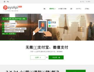 huangpengfei.100shop.com screenshot
