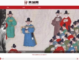 huangpujs.cn screenshot