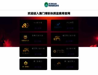 huangru367.com screenshot