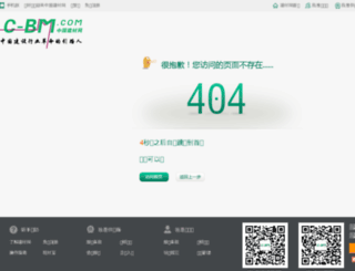 huangzhongyu.c-bm.com screenshot