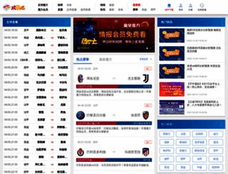 huanhuba.com screenshot