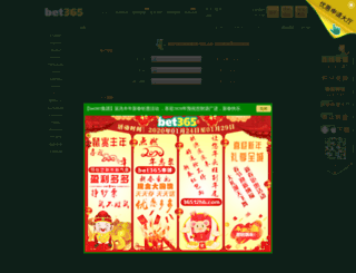 huanju.org screenshot