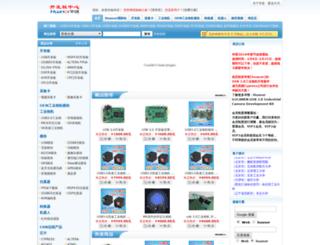 huanor.com screenshot