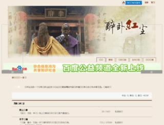 huanzhuo.haotui.com screenshot