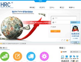 huarencang.com screenshot