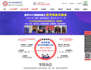 huashiedu.net screenshot