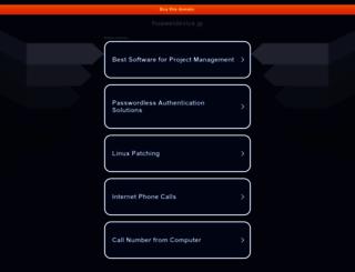 huaweidevice.jp screenshot