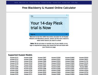 huaweiunlockcalculator.com screenshot
