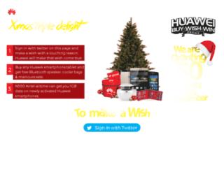 huaweiwish.com screenshot