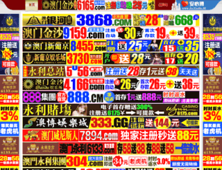 huaxiazw.net screenshot