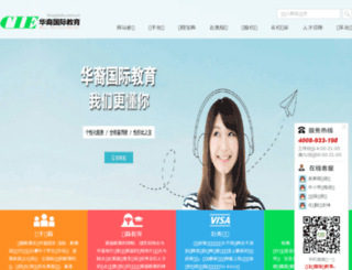 huayiedu.com.cn screenshot