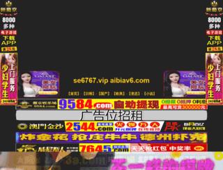 huayingdie.com screenshot