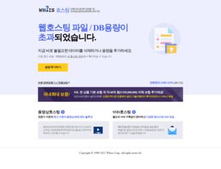 hub-tech.com screenshot