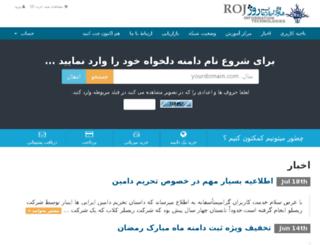 hub.rojit.com screenshot