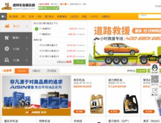 hubai.com screenshot