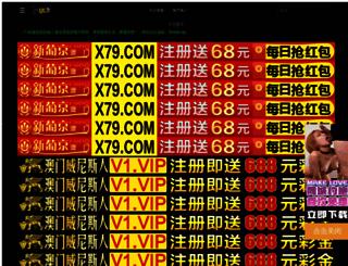 hubgratis.com screenshot
