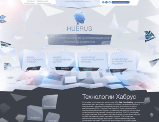 hubrus.ru screenshot