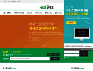 hubweb.net screenshot