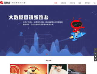 hudongpai.com screenshot