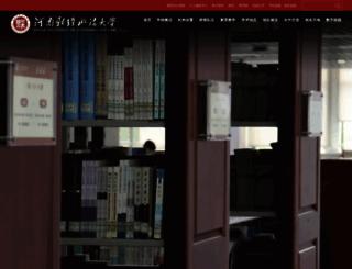 huel.edu.cn screenshot